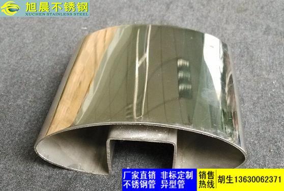 句容专业制造出口不锈钢槽管/304异型管全国发货