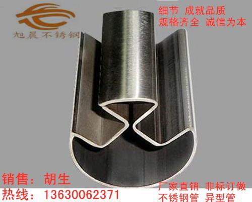 肇庆不锈钢方管凹槽管规格