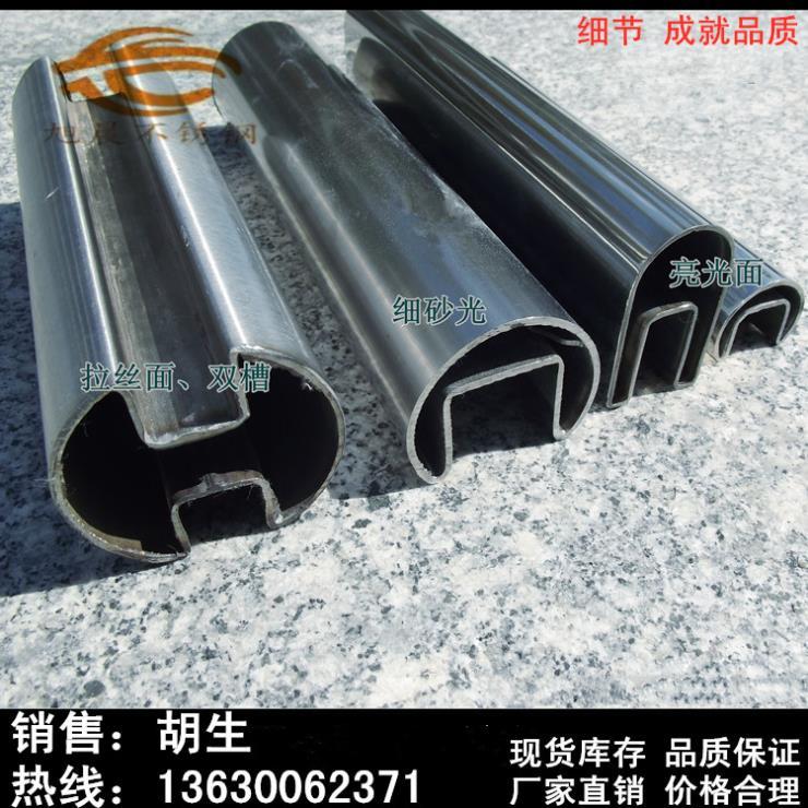 龙岩不锈钢方管凹槽管供应商