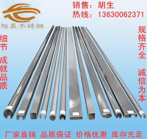 仙居县不锈钢矩型凹槽管批发