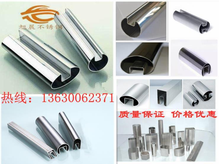 铜仁不锈钢圆管双槽管规格