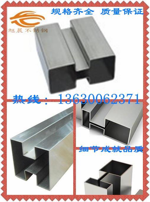 阳泉316不锈钢凹槽管/异型管/方矩形单槽市场价