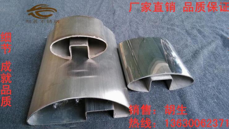三门县不锈钢矩型凹槽管定制