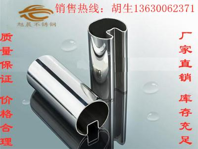 周口90°度不锈钢夹玻璃异型管零售