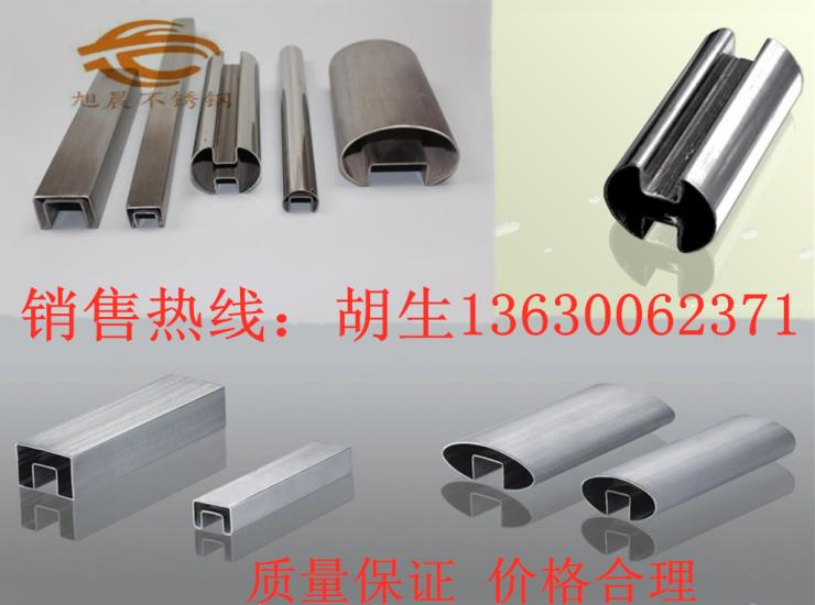 椒江区不锈钢矩型凹槽管规格