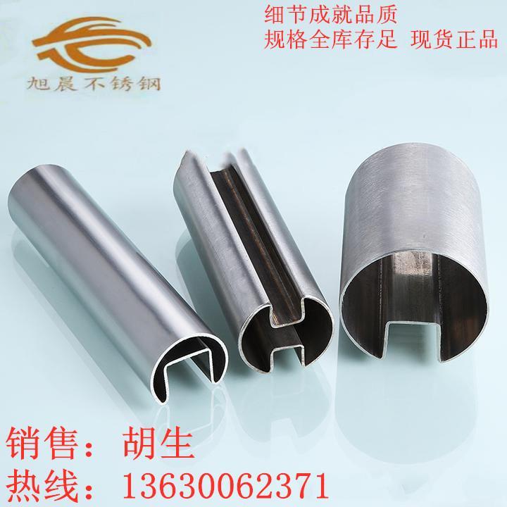 青县90°度不锈钢夹玻璃异型管供应商