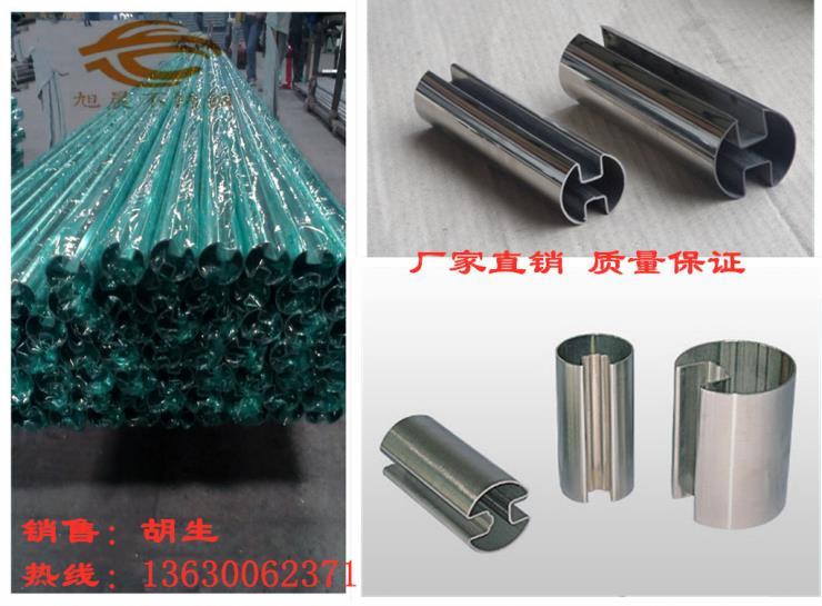 临海不锈钢矩型凹槽管市场价