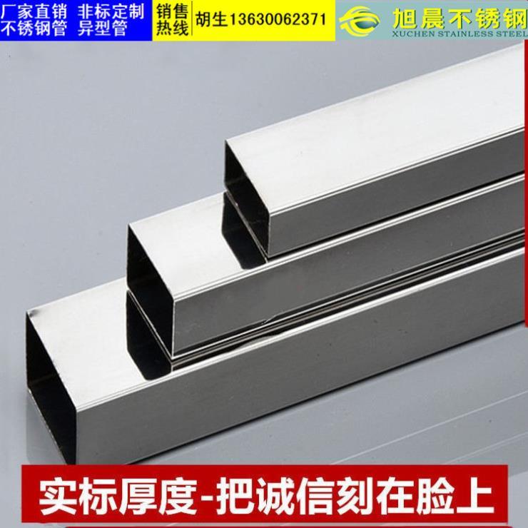 海兴县五金制品用不锈钢管市场价