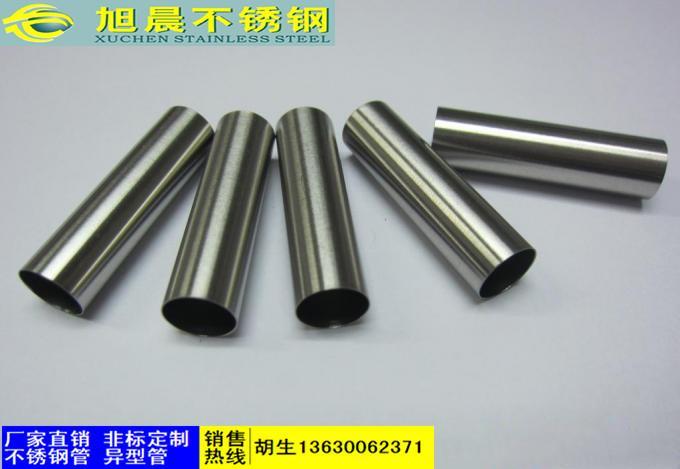 东光县五金制品用不锈钢管全国发货