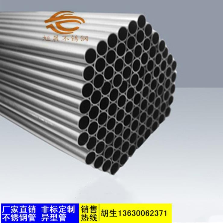 辉南县不锈钢非标管批发
