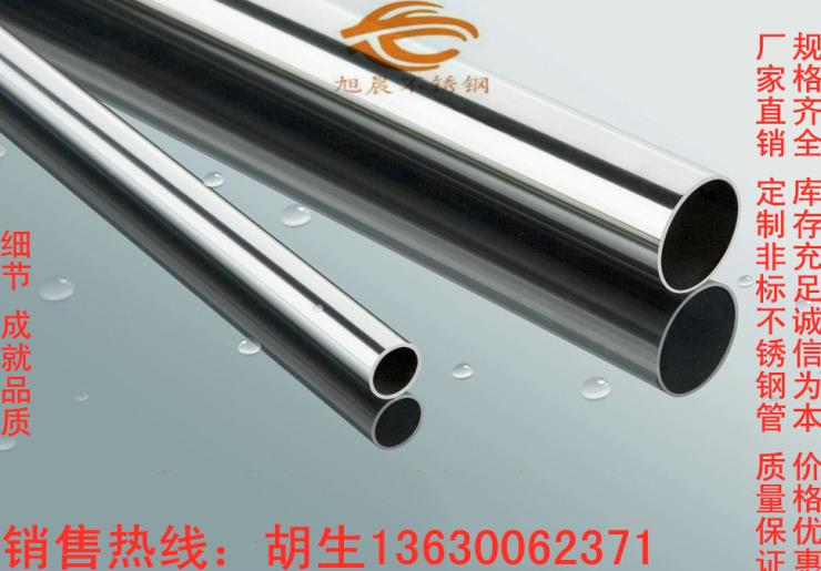 瓯海区不锈钢国标管厂家直销