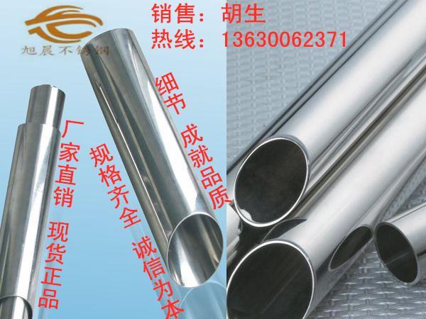 集安不锈钢非标管厂家直销