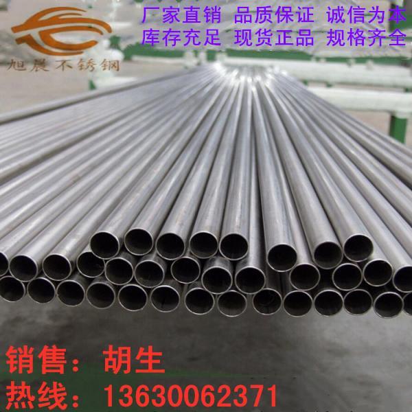 江源县不锈钢国标管规格