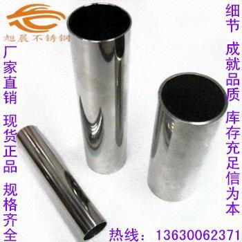 临江不锈钢国标管厂家