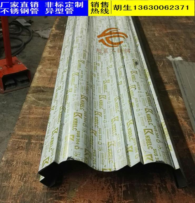 桐鄉不銹鋼兩面拱型管市場價
