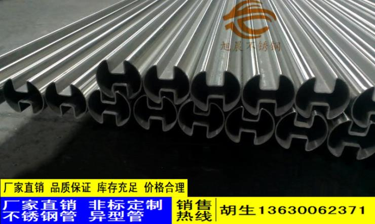 越城區不銹鋼三角型管廠家
