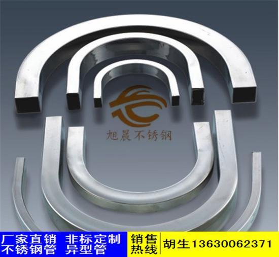 寧江區不銹鋼兩面拱型管規格