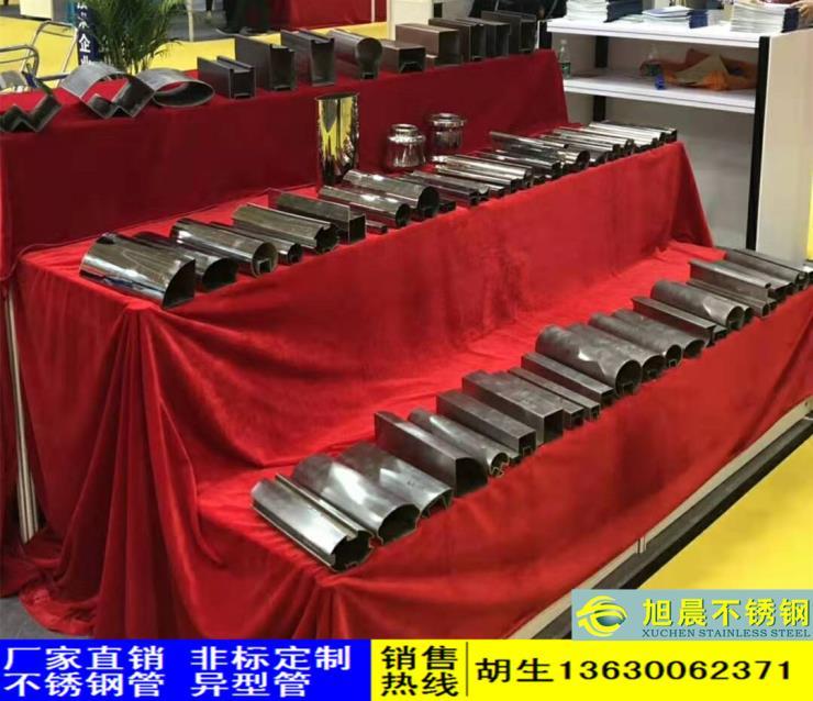 慶安縣不銹鋼異型橢圓三角管供應商