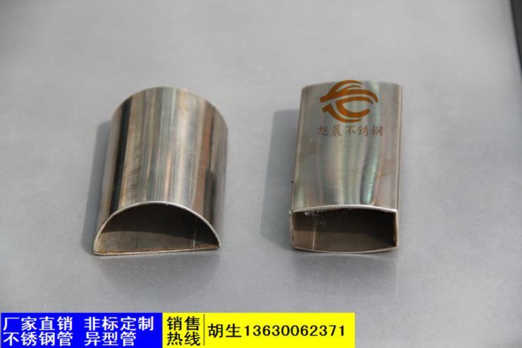 長嶺縣不銹鋼兩面拱型管廠家