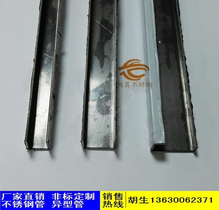 德清縣不銹鋼三角型管多少錢
