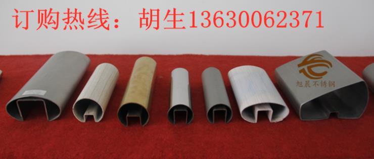 江源縣不銹鋼兩面拱型管多少錢