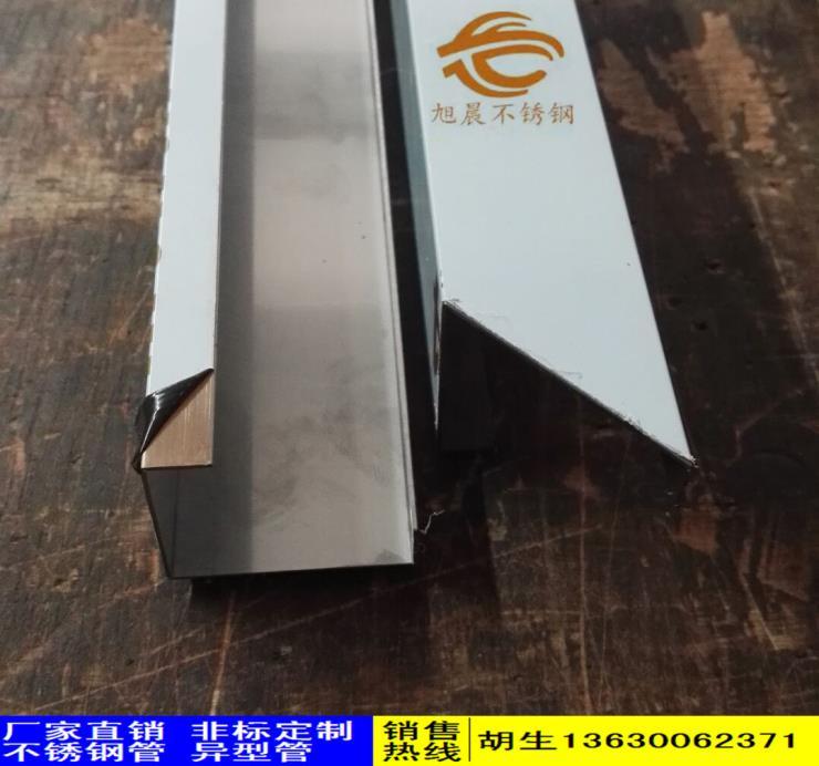 八道江區不銹鋼開槽異型管市場價