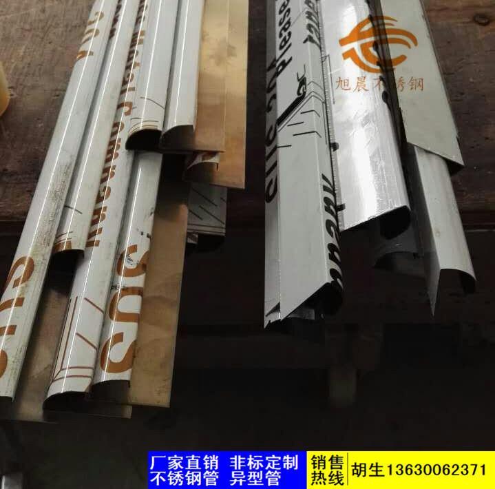 臨江不銹鋼兩面拱型管價格