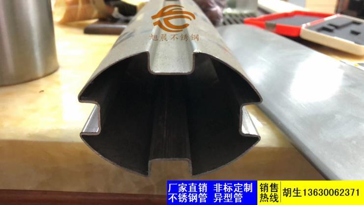 集安不銹鋼開槽異型管全國發貨