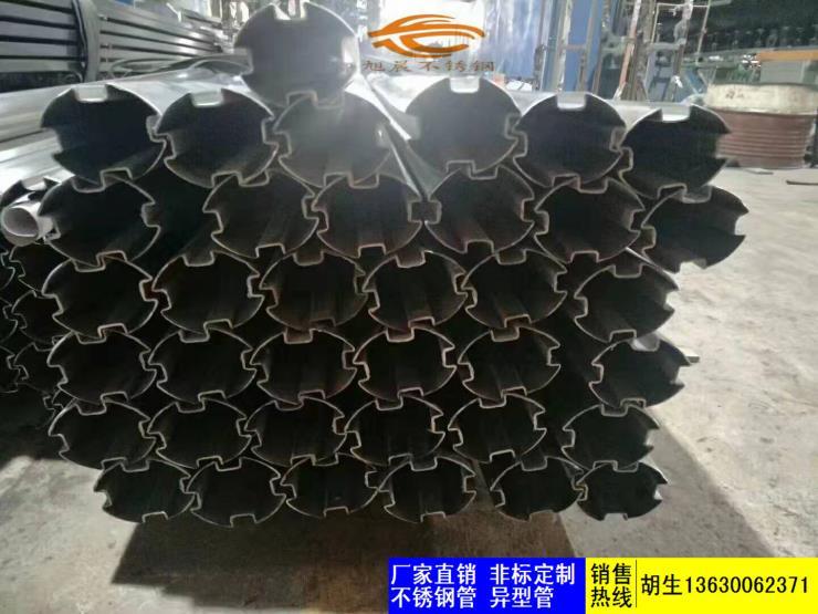 營口不銹鋼三角型管規格