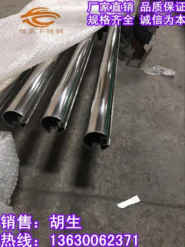 明山區不銹鋼鏡面單槽管市場價