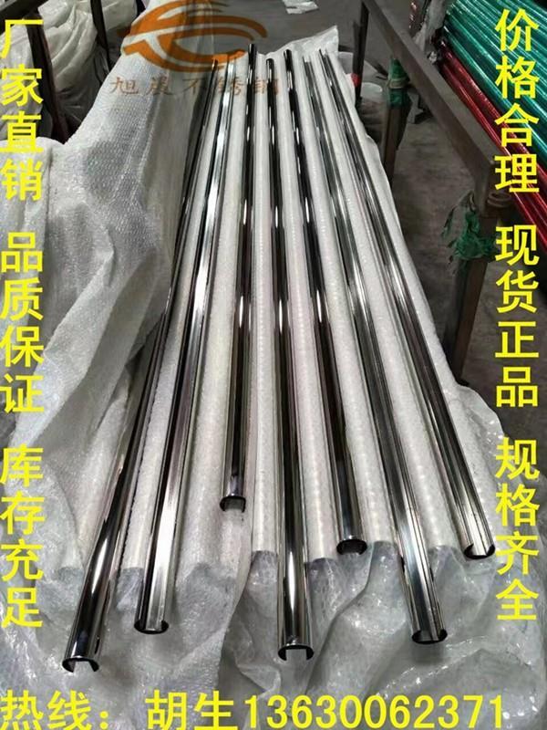 太和區不銹鋼鏡面圓管雙槽管定制