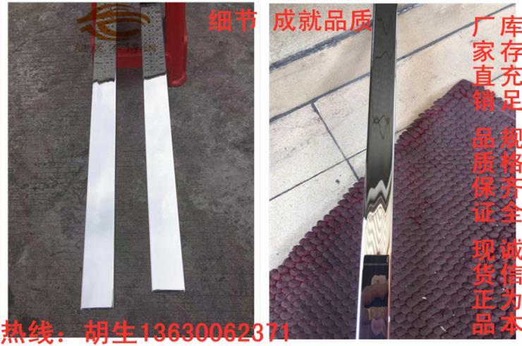 東港不銹鋼鏡面圓管雙槽管規格