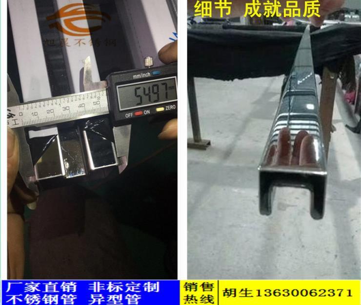 振安區不銹鋼鏡面圓管雙槽管價格