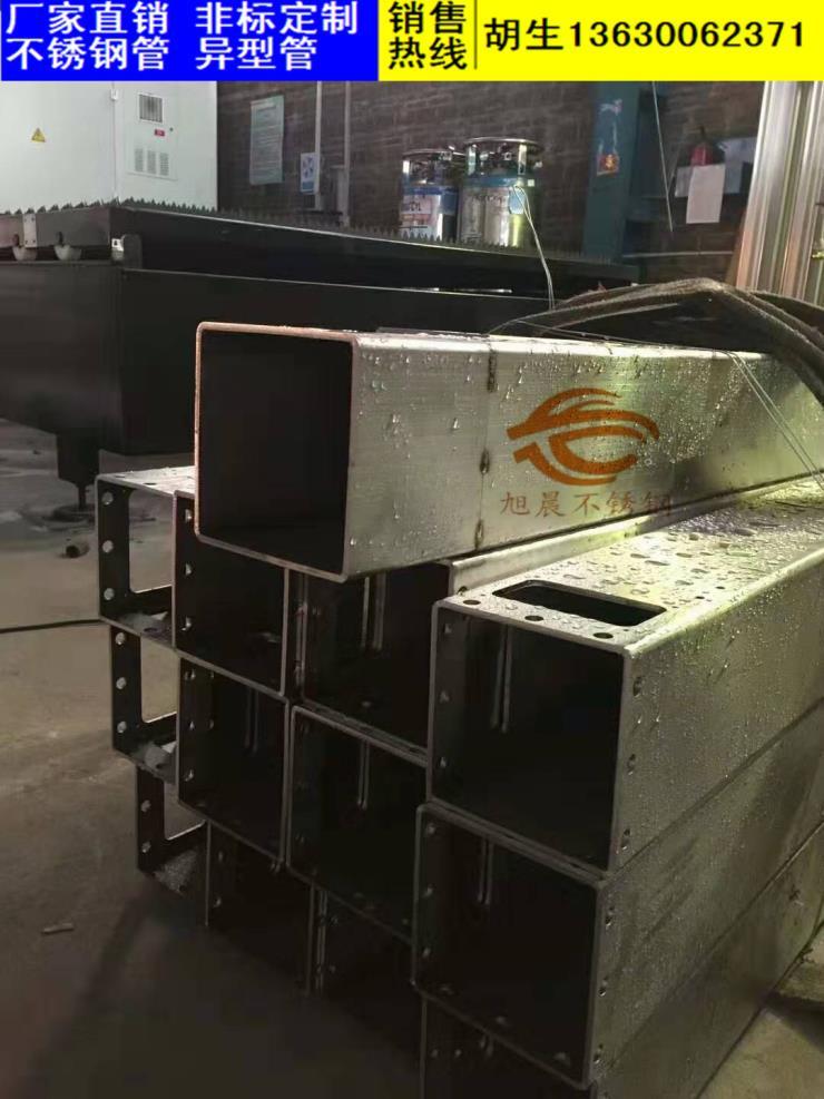 陽曲縣不銹鋼工字鋼廠家