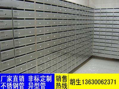 永嘉县不锈钢保安亭多少钱