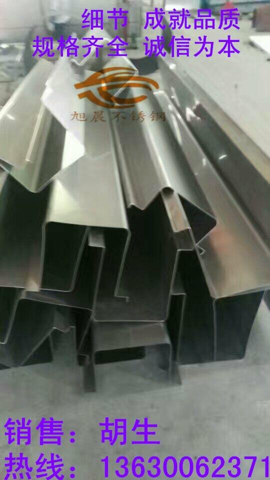 清徐縣不銹鋼工字鋼規格