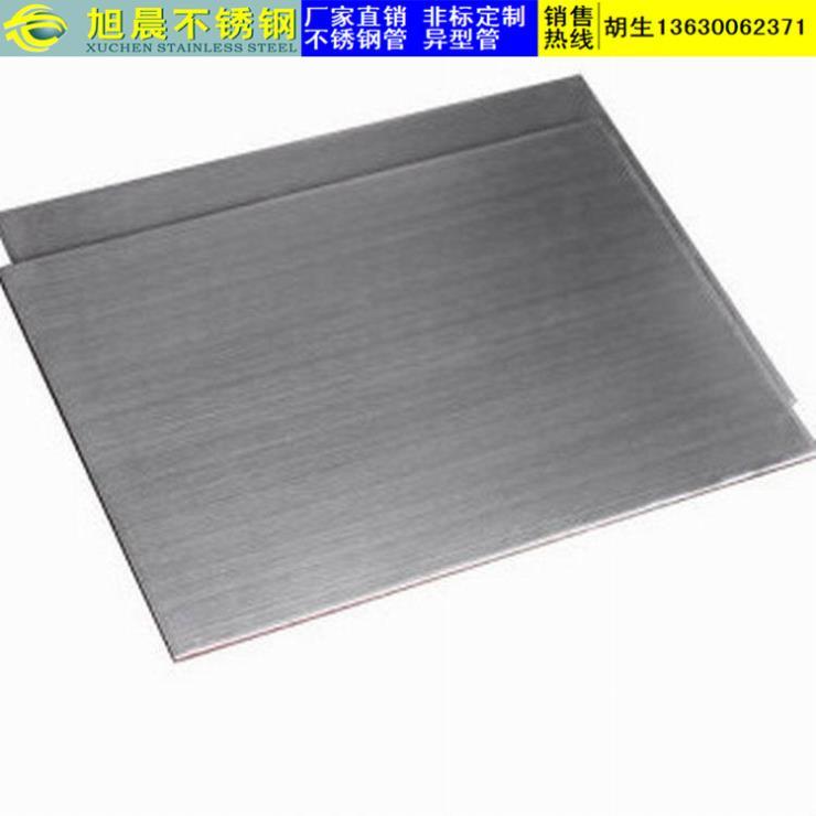 阳原县防滑不锈钢板规格