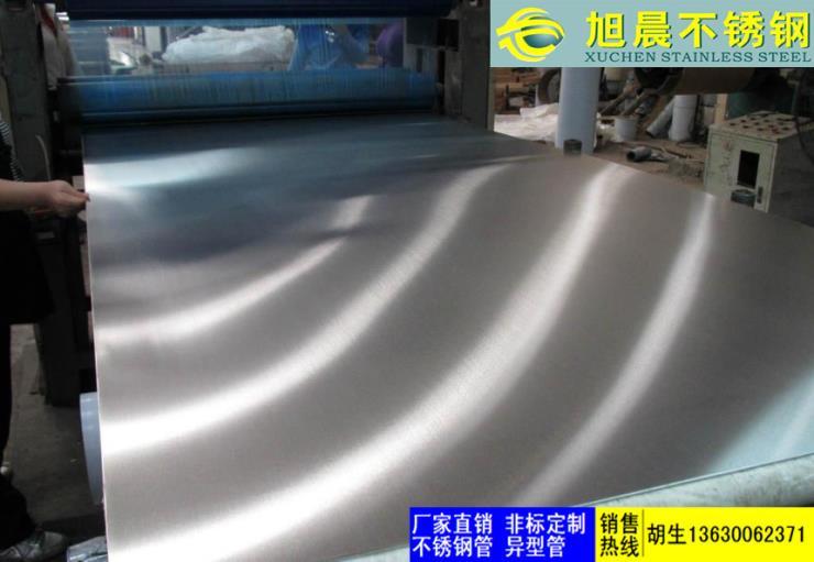 大洼县不锈钢压花板定制