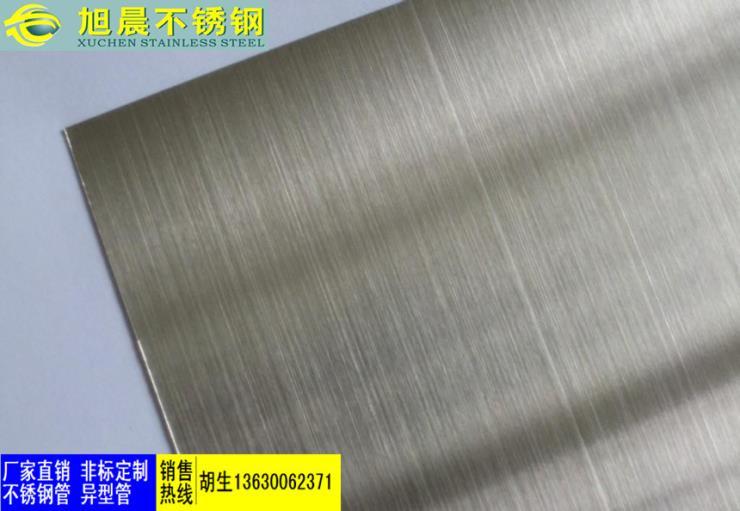 涿鹿县防滑不锈钢板定制