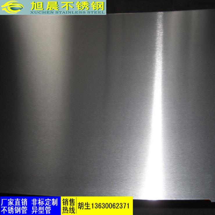兴隆县古铜色不锈钢板多少钱