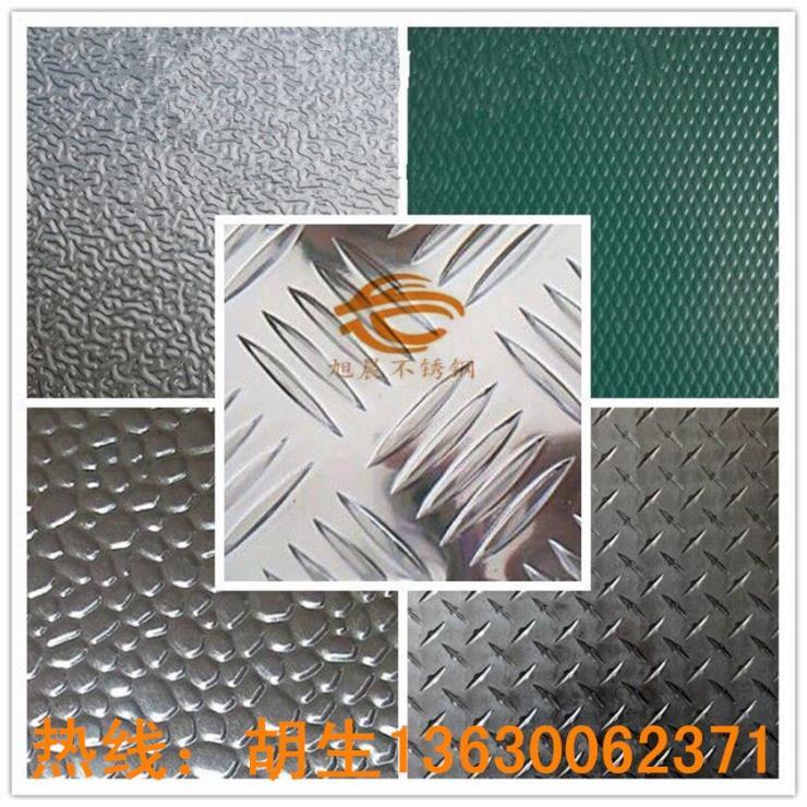 蔚縣防滑不銹鋼板價格