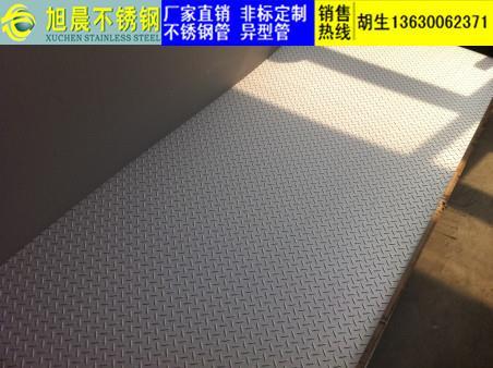 平泉县古铜色不锈钢板价格