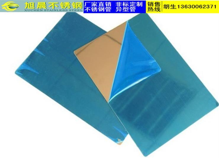 平湖不锈钢磨砂板全国发货