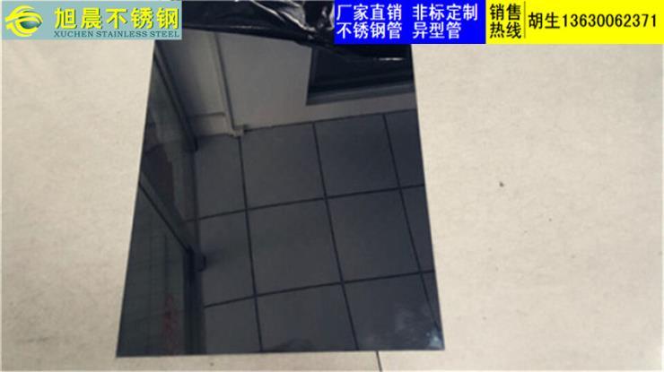 枣强县拉丝黑钛镜面不锈钢板加工