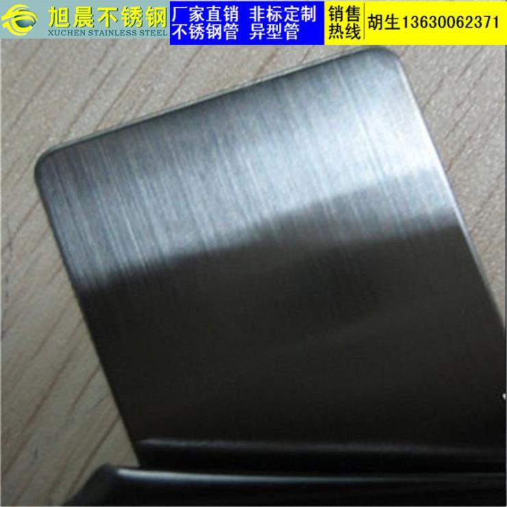 西丰县不锈钢压花板厂家直销