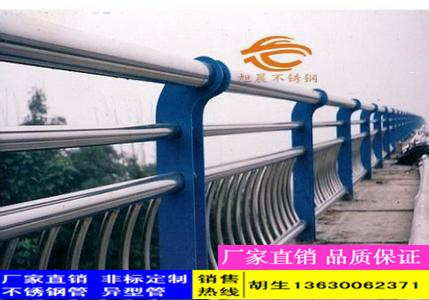 舟山304不锈钢面包形楼梯护栏管供应商