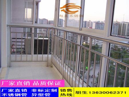 九台商场用不锈钢楼梯护栏管批发