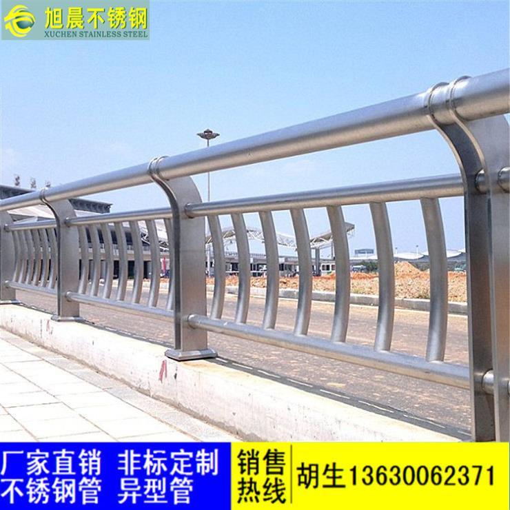 红河州304不锈钢面包形楼梯护栏管定制