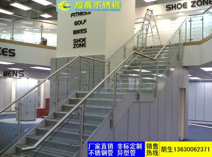 兴城商场用不锈钢楼梯护栏管多少钱