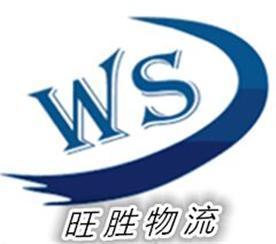广东江门跑自贡方向17米5平板车回程车运输车队联系